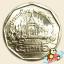 เหรียญ 5 บาท วัดเบญจมบพิตรดุสิตวนาราม พุทธศักราช 2539 thumbnail 1