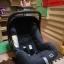 คาร์ซีทกระเช้า Britax Romer : BabySafe Trendline มือสอง
