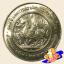 เหรียญ 20 บาท ครบ 108 ปี กระทรวงกลาโหม thumbnail 1