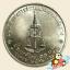 เหรียญ 10 บาท ครบ 100 ปี สถาบันอัยการ thumbnail 1