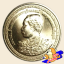 เหรียญ 20 บาท ครบ 150 ปี แห่งวันพระบรมราชสมภพ รัชกาลที่ 5 thumbnail 2