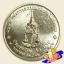 เหรียญ 2 บาท ครบ 100 ปี สถาบันอัยการ thumbnail 1