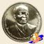 เหรียญ 20 บาท ครบ 100 ปี สำนักงานการตรวจเงินแผ่นดิน thumbnail 2