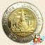 เหรียญ 10 บาท วัดอรุณราชวราราม พุทธศักราช 2531 thumbnail 1