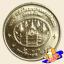 เหรียญ 2 บาท ครบ 100 ปี แห่งวันพระราชสมภพ รัชกาลที่ 7 thumbnail 1