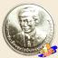 เหรียญ 20 บาท ครบ 50 ปี มหาวิทยาลัยเชียงใหม่ thumbnail 2