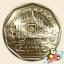 เหรียญ 5 บาท วัดเบญจมบพิตรดุสิตวนาราม พุทธศักราช 2532 thumbnail 1