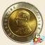 เหรียญ 10 บาท วัดอรุณราชวราราม พุทธศักราช 2536 thumbnail 2