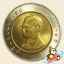 เหรียญ 10 บาท วัดอรุณราชวราราม พุทธศักราช 2535 thumbnail 2