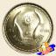 เหรียญ 5 บาท การแข่งขันกีฬาเอเชียนเกมส์ ครั้งที่ 8 thumbnail 1