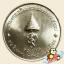 เหรียญ 10 บาท มหามงคลเฉลิมพระชนมพรรษา ครบ 5 รอบ พระบรมราชินีนาถ thumbnail 1
