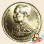 เหรียญ 10 บาท ครบ 100 ปี แห่งวันพระราชสมภพ รัชกาลที่ 7 thumbnail 2