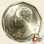 เหรียญ 5 บาท วัดเบญจมบพิตรดุสิตวนาราม พุทธศักราช 2536 thumbnail 2
