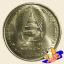 เหรียญ 1 บาท สมเด็จพระเจ้าลูกเธอ เจ้าฟ้าสิรินธรฯ ทรงสำเร็จการศึกษา thumbnail 1