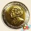 เหรียญ 10 บาท ครบ 100 ปี วันคล้ายวันพระราชสมภพ สมเด็จย่า thumbnail 2