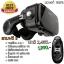 แว่นVR Cardboard รุ่น BOBO VR Z4 ของแท้ รุ่นใหม่ล่าสุด [สีดำ Black-Edition] thumbnail 1