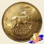 เหรียญ 100 บาท ส่งเสริมการอนุรักษ์ธรรมชาติและสัตว์ป่า (ละมั่ง) thumbnail 1