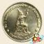 เหรียญ 10 บาท ครบ 50 ปี ธนาคารแห่งประเทศไทย (คฑายาว) thumbnail 1