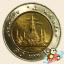 เหรียญ 10 บาท วัดอรุณราชวราราม พุทธศักราช 2538 thumbnail 1