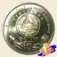 เหรียญ 20 บาท ครบ 100 ปี หอสมุดแห่งชาติ thumbnail 1