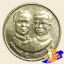 เหรียญ 2 บาท ครบ 100 ปี กระทรวงมหาดไทย thumbnail 2