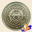 เหรียญ 20 บาท ครบ 100 ปี กรมทางหลวง thumbnail 1