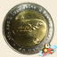 เหรียญ 10 บาท ครบ 125 ปี ไปรษณีย์ไทย thumbnail 1