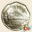 เหรียญ 5 บาท วัดเบญจมบพิตรดุสิตวนาราม พุทธศักราช 2537 thumbnail 1