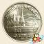เหรียญ 1 บาท วัดพระศรีรัตนศาสดาราม พุทธศักราช 2525 (พระเศียรใหญ่ | รหัส 27) thumbnail 1