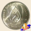 เหรียญ 20 บาท ครบ 100 ปี วันคล้ายวันพระราชสมภพ สมเด็จย่า thumbnail 1