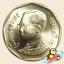 เหรียญ 5 บาท วัดเบญจมบพิตรดุสิตวนาราม พุทธศักราช 2531 thumbnail 2