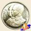 เหรียญ 2 บาท ครบ 72 ปี การสหกรณ์แห่งชาติ thumbnail 2