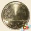 เหรียญ 10 บาท ครบ 100 ปี สภากาชาดไทย thumbnail 1