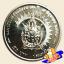 เหรียญ 50 บาท ฉลองสิริราชสมบัติ ครบ 70 ปี รัชกาลที่ 9 thumbnail 1