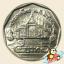 เหรียญ 5 บาท วัดเบญจมบพิตรดุสิตวนาราม พุทธศักราช 2534 thumbnail 1