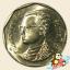เหรียญ 5 บาท วัดเบญจมบพิตรดุสิตวนาราม พุทธศักราช 2535 thumbnail 2