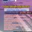 แนวข้อสอบเจ้าหน้าที่วิเคราะห์นโยบายและแผน สำนักงานทรัพยากรน้ำแห่งชาติ NEW thumbnail 1