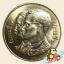 เหรียญ 10 บาท ครบ 60 ปี รัฐสภาไทย thumbnail 2