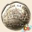 เหรียญ 5 บาท วัดเบญจมบพิตรดุสิตวนาราม กรุงเทพมหานคร พุทธศักราช 2559 thumbnail 1