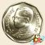 เหรียญ 5 บาท วัดเบญจมบพิตรดุสิตวนาราม พุทธศักราช 2537 thumbnail 2