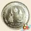 เหรียญ 10 บาท เสด็จเถลิงถวัลยราชสมบัติ เป็นสองเท่า ของรัชกาลที่ 4 thumbnail 1