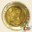 เหรียญ 10 บาท วัดอรุณราชวราราม พุทธศักราช 2540 thumbnail 2