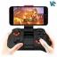 จอยเกมส์มือถือ Mocute 050 จอยเกมบลูทูธไร้สาย สำหรับ Smartphone/TV Box/ PC thumbnail 4