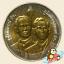 เหรียญ 10 บาท ครบ 100 ปี กรมที่ดิน thumbnail 2