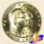 เหรียญ 1 บาท การแข่งขันกีฬาแหลมทอง ครั้งที่ 8 thumbnail 2