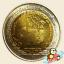 เหรียญ 10 บาท การประชุมสมัยสามัญภาคีอนุสัญญาว่าด้วยการค้าระหว่างประเทศ (CITES) thumbnail 1