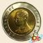 เหรียญ 10 บาท วัดอรุณราชวราราม พุทธศักราช 2538 thumbnail 2