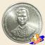 เหรียญ 600 บาท ฉลองสิริราชสมบัติ ครบ 50 ปี กาญจนาภิเษก รัชกาลที่ 9 thumbnail 2