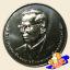 เหรียญ 20 บาท การเข้าร่วมประชาคมเศรษฐกิจอาเซียน (AEC) (ยกถุง) thumbnail 3