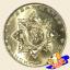 เหรียญ 1 บาท การแข่งขันกีฬาแหลมทอง ครั้งที่ 8 thumbnail 1